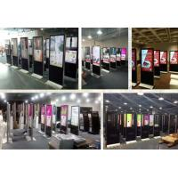 Buy cheap 70 Shopping Mall Big Screen digital signage player Kiosk LCD/ LED Floor Standing Advertising Kiosk Display from wholesalers