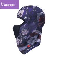 Buy cheap Motorcycle Face Mask Balaclava Moto Mask Ski Military Tactical Helmet Cap Biker Face Shield Motorcycle Mask from wholesalers