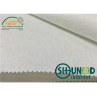 Buy cheap Chest Felt Garments Accessories Polyester Composition With Hair Interlining from wholesalers