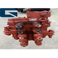 Buy cheap Hyundai R250LC-7 Excavator Part Hydraulic Main Control Valve 31N7-19111 31N7-19112 from wholesalers