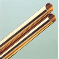 Buy cheap GB/T 8890 Copper Heat Exchanger Tubes Pure Electrolysis 10mm Copper Pipe from wholesalers