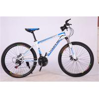 Buy cheap Hot sale OEM 21 speed double wall rim white hi ten steel mountain bike with suspension from wholesalers