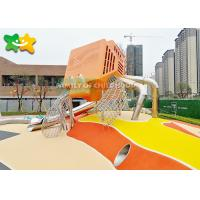 Buy cheap Hermit Crab Outdoor Play Structures Fiberglass Material UV Resistance For Public Places from wholesalers