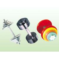 Buy cheap chrome handbell from wholesalers