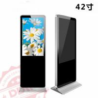 Buy cheap Vertical Interactive Floor Standing Lcd Advertising Player For Shopping Mall from wholesalers