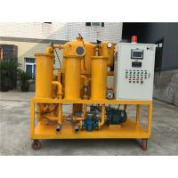 Buy cheap Top Quality Transformer Oil Purification System/Transformer Oil Treatment from wholesalers