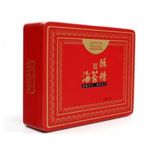 Buy cheap custom printed rectangular tin with plug lid product