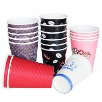 Buy cheap triple wall paper cups,effective heat insulating coffee paper cup,hot water proof coffee c from wholesalers