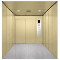 Buy cheap 2T - 7T Warehouse Freight Elevator High Performance For Factory / Shopping Mall from wholesalers