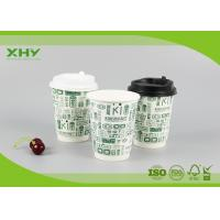 Buy cheap 12oz 400ml Food Grade Matte Finished Double Wall Paper Cups with Lids from wholesalers