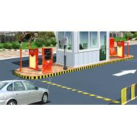 Buy cheap Long Range RFID Reader Infrared/CDMA/Active RFID mode VIP and non-stop parking from wholesalers
