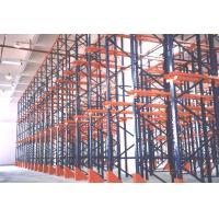 Buy cheap Warehouse Pallet Racking System Low Price Cold Storage VAN Shelving from wholesalers