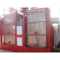 Buy cheap China Brand New 2T Construction Elevator for Sale ISO9001 Approved from wholesalers