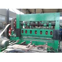 Buy cheap High Load Gravity Expanded Metal Sheet Making Machine For 40 X 80 Mm Mesh from wholesalers