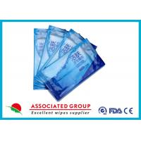 Buy cheap Individual Piece Wet wipes Restaurant Use Single Sheet Package Disinfected Wet Tissues from wholesalers