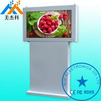 Buy cheap Waterproof Windows I3 I5 Commercial Digital Signage Free Standing For Golf Course from wholesalers