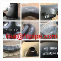 Buy cheap Carbon steel astm A234 wpb pipe fittings from wholesalers