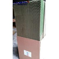 Buy cheap Professional manufacturer of evaporative cooling pad from wholesalers