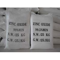 Buy cheap Industrial Activated Zinc Oxide from wholesalers