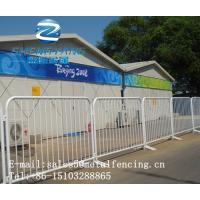 Buy cheap China Supplier - construction galvanized temporary fence from wholesalers