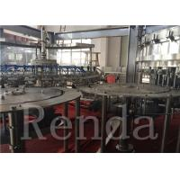 Buy cheap Automatic Carbonated Gas Beverage Filling Equipment For CO2 Water Juice from wholesalers