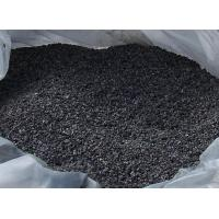 Buy cheap Exporter High Quality Graphite Petroleum Coke product