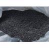 Buy cheap Graphite Petroleum Coke from wholesalers