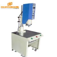 Buy cheap Ultrasonic Plastic Welding Machine For Ultrasonic Sealing Equipment 15khz-20khz High Output from wholesalers