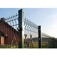 Buy cheap Low Maintenance Welded Wire Horse Fence Panels With CE / ISO9000 Certificate from wholesalers