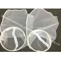 Buy cheap 25 Micron Rated Monofilament Filter Bags With SS Ring For Water Purification Processing from wholesalers