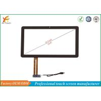Buy cheap Multi Touch 21.5 Inch Advertising Touch Screen For Outdoor Advertising Display Monitor product