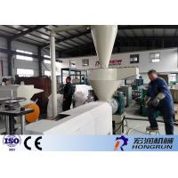 PS Scrap Material Waste Plastic Recycling Pelletizing Machine For PS / XPS / EPS Foam