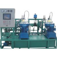 Buy cheap 4000 L/H Heavy Oil Purification Systems Filter Separator CCS BV Certification from wholesalers