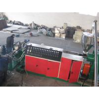 Buy cheap PP/PE Plastic Recycling Equipment , Plastic Pellet Making Machine Wet / Dry Double Usage from wholesalers