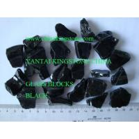 Buy cheap Black Glass Blocks for Terrazzo from wholesalers