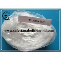 Buy cheap Procaine Hcl Raw Pain Relief Powder  CAS 59-46-1 Local Anesthetic Drugs from wholesalers