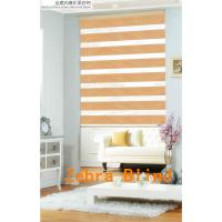 Buy cheap blind/window blind/blind components from wholesalers