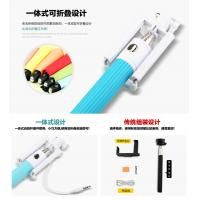 Buy cheap Wholesales 2015 newest Selfie Stick Wire Mobile Phone Monopod Remote Control Handheld from wholesalers