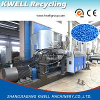 Buy cheap PE Film Granulator, Shopping Bag Pelletizing Machine, Agricultural Film Recycling Granulator from wholesalers