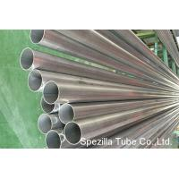 Buy cheap Size DN25 DN20 Stainless Steel 304 316 tubes with not annealed dairy finish DIN11850 product