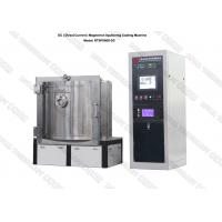 Buy cheap Ag Silver Mangetron Sputtering System ,  PVD Ag Silver Sputtering Coating Machine from wholesalers