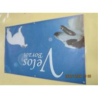 Buy cheap One Side Custom Business Banners , Pvc Outdoor Trade Show Banners With Eyelets from wholesalers