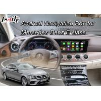 Buy cheap Android 6.0 Navigation Box for Mercedes-Benz E Class NTG5.0 Support WiFi Bt from wholesalers
