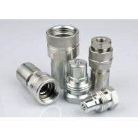 Buy cheap Universal Threaded Quick Connect Chrome Three , KZE-BD Hydraulic High Flow Coupler from wholesalers