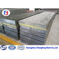 Buy cheap Prehardened Hot Rolled Steel Bar 1.2738 / P20+Ni Grade Hard Chrome Plated from wholesalers