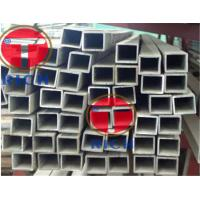 Buy cheap Stainless Steel 430 Small Welding Square Tubing Perforated 201 Grade ASTM A312 Standard from wholesalers