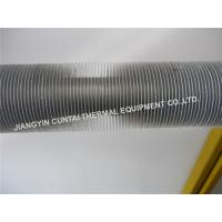 Buy cheap Extruded / Serrated Aluminium Finned Tubes , High Fin Tube 19.05mm OD from wholesalers