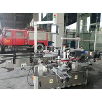 Buy cheap PLC Control Automatic Labeling Machine For Flat Jar & Bottles from wholesalers