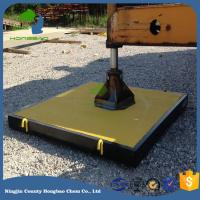 Buy cheap uv resistant uhmw-pe crane outrigger pad from wholesalers