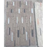 Buy cheap Exterior Light Weight 3d Wall Panels for  Exterior Wall  3d Artifical Stone Covering from wholesalers